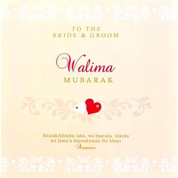Card: E02WED Walima Mubarak (IGC)