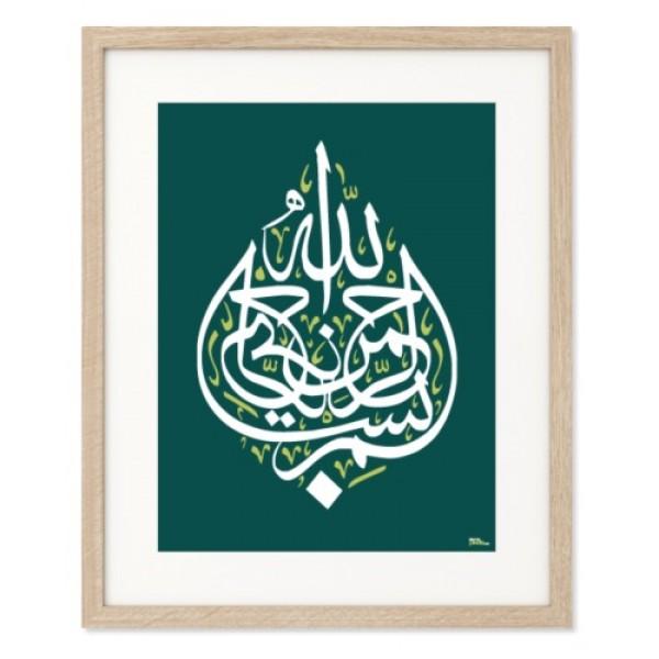 Pixels : Oak Bismillah (Green)