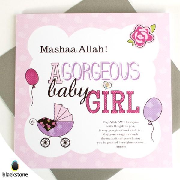 Card: E07BGL A Gorgeous Baby Girl (IGC)