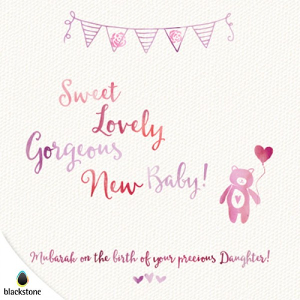 Card: BGL02 Sweet Lovely Gorgeous New Baby Daughter