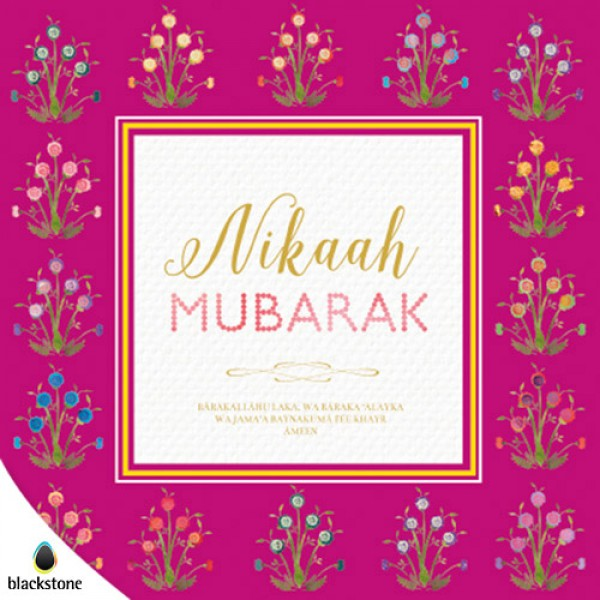 Card: WED24 Nikaah Mubarak