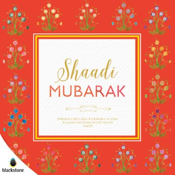 Card: WED25 Shaadi Mubarak