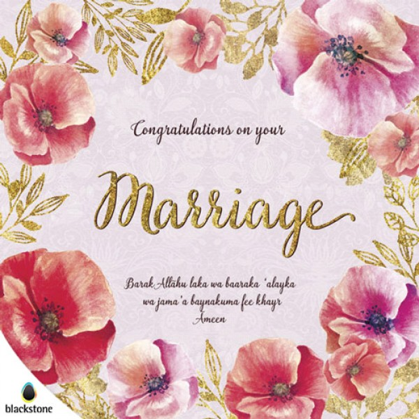 Card: WED23 Congratulations Marriage