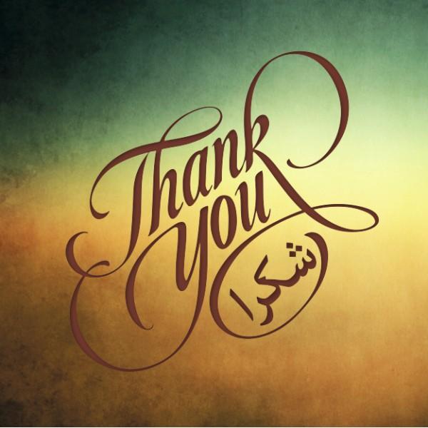 Card: BSTHA01 Thank You Shukran