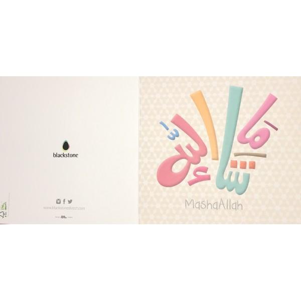 Card: BSMAS01 MashaAllah