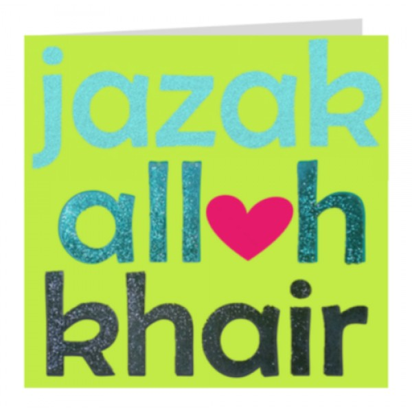Card: TA37001H Jazak Allah Khair