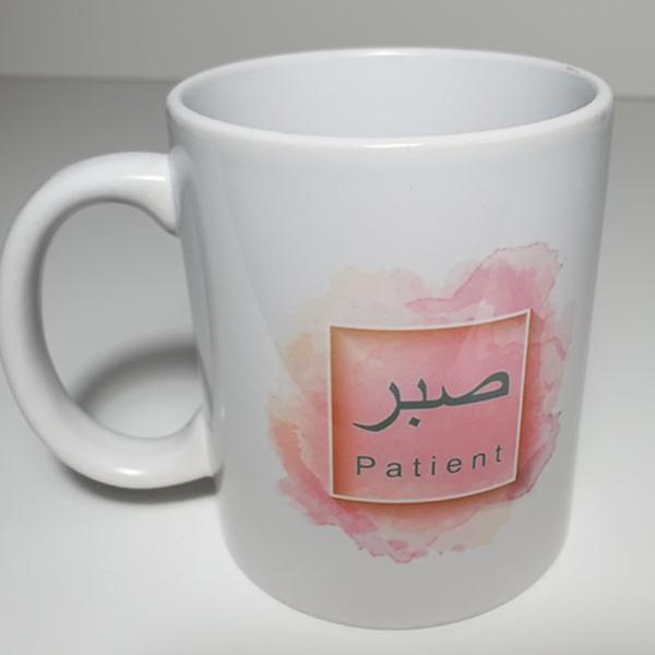 Mug PS02-Sabr in Arabic