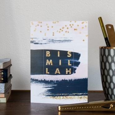 Ethereal Watercolour & Gold - Bismillah