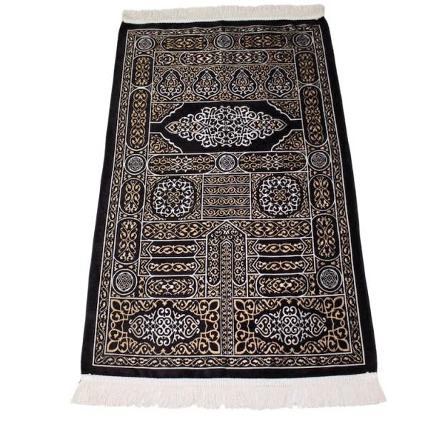Kaaba Door - Prayer Mat