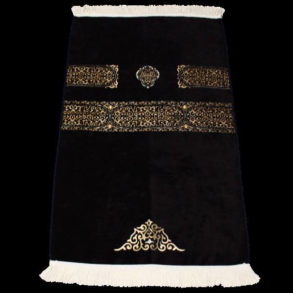Kaaba Kiswa - Salah Mat