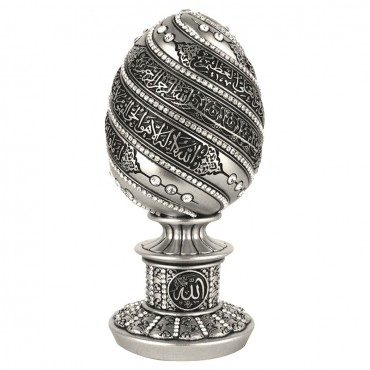 Ayat Al-Kursi - Sliver Egg Sculpture (Small)