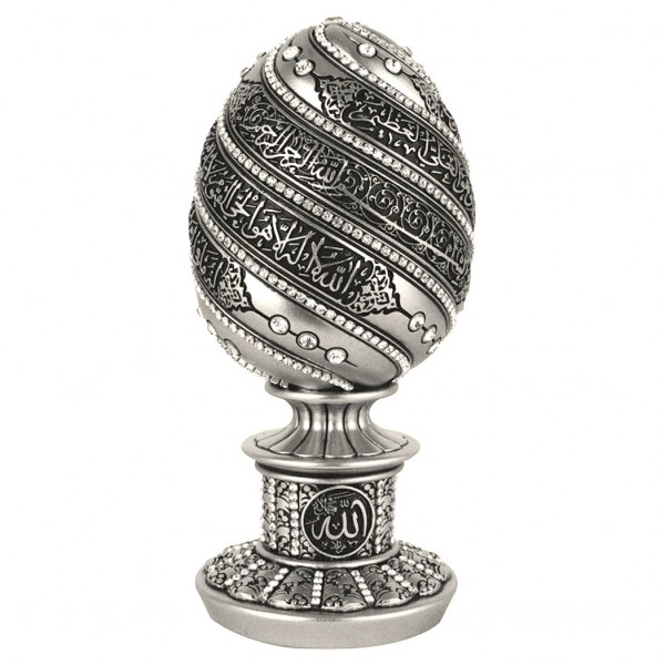 Ayat Al-Kursi - Sliver Egg Sculpture (Large)