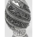 Ayat Al-Kursi - Sliver Egg Sculpture (Large)