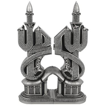 Allah and Muhammad - Musenna Set (Silver)