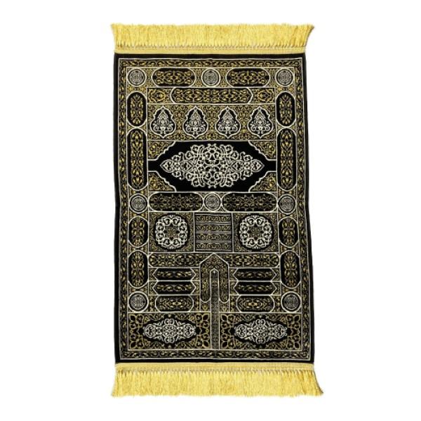 Royal Kaaba Door Prayer Mat