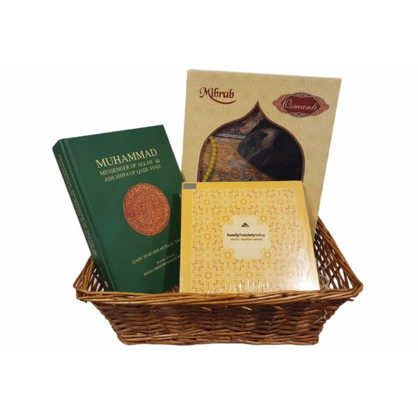 Luxury - Gift Hamper 2