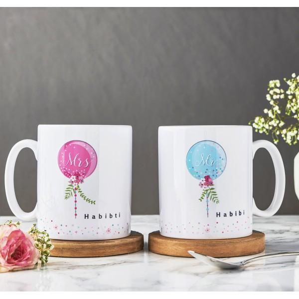 Mug B09 Mr Habibi and Mrs Habibti Mug Set - Balloons