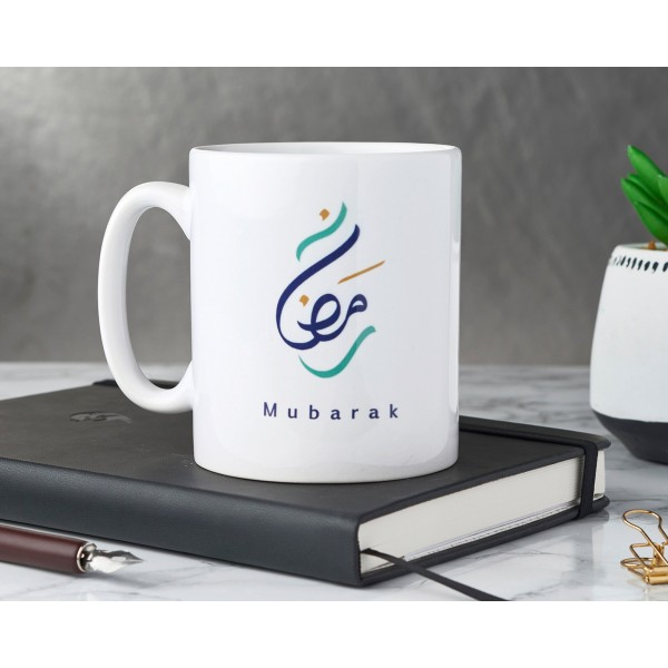 Mug RD02 Ramadan Mubarak - Calligraphy