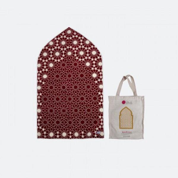 Al Andalusia Mihrab Prayer Rug
