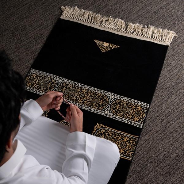 Al Kaaba Kiswa Prayer Rug
