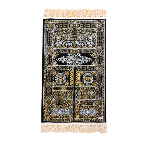 Al Kaaba Door Prayer Rug