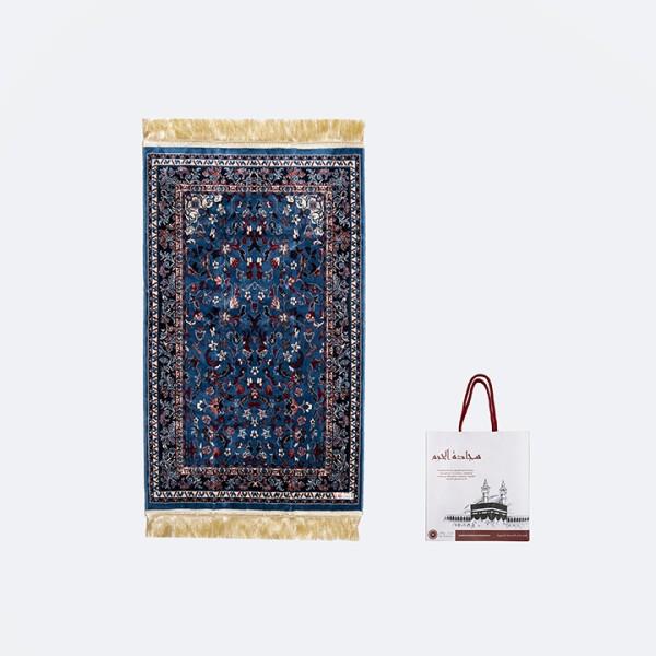 Al Haram Prayer Rug