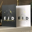 Card: A6 Gold Foiled White Eid Mubarak Greeting Cards