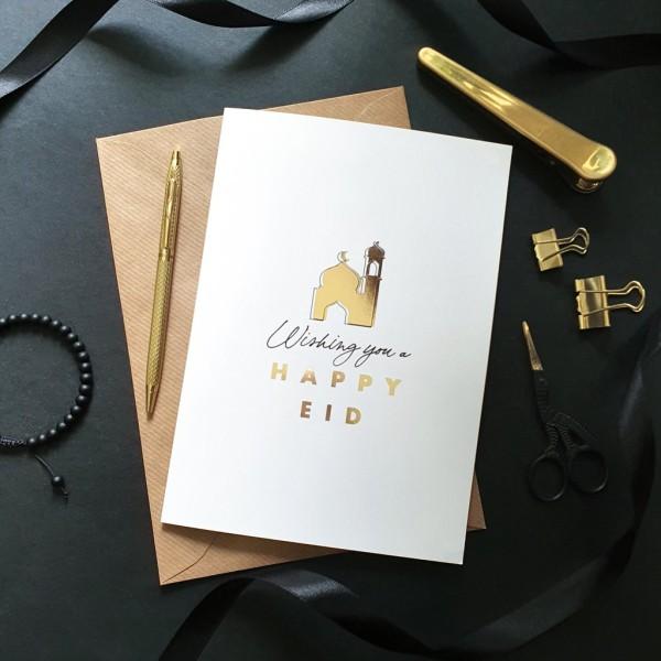 Card: A5 Gold Foiled Masjid White Eid Mubarak Card