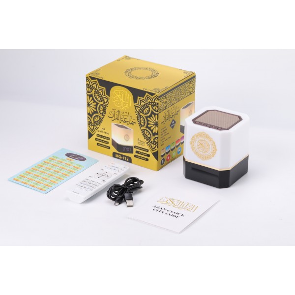 Digital Quran Speaker with Touch Lamp