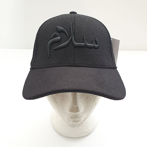 Cap Salaam Baseball (Curved) – 3D Embroidery