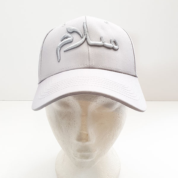 Cap Net Salaam Baseball (Curved) – 3D Embroidery