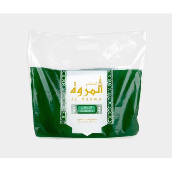 Ihram - Al Marwa Eco (Adults) 1000g