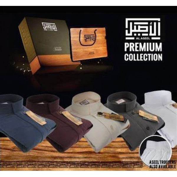 Premium Aseel Thoub Colour