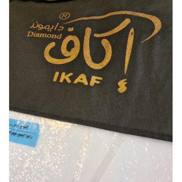 Ihram Premium Egyptian Cotton 1000g (Ikaf Diamond)