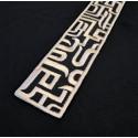 Al Noor Arabic Lettering Black/Gold