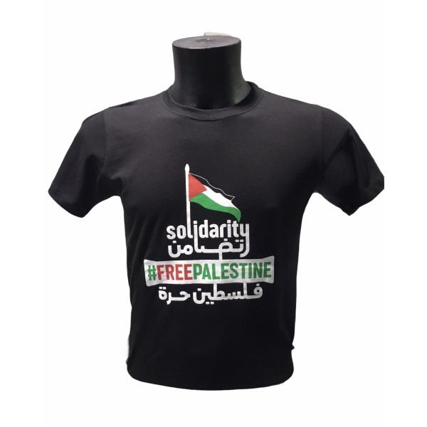 Solidarity - Free Palestine T Shirt