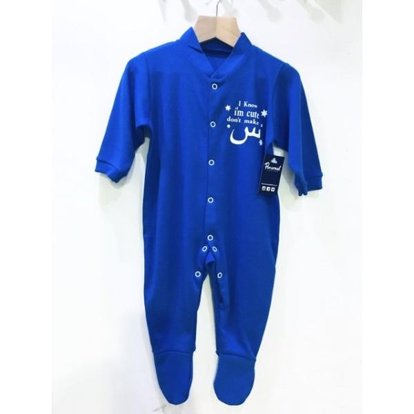 SleepS Dont make a scene-Islamic clothing