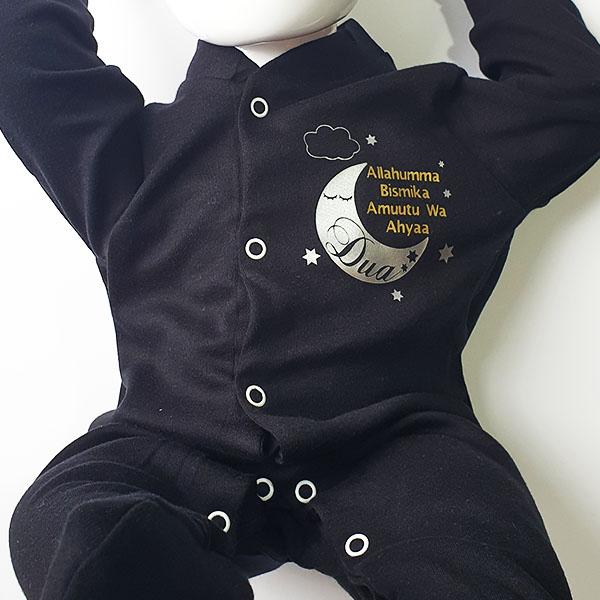 SleepS Allahumma bismika-Islamic clothing