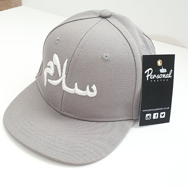 Kids Arabic cap Salaam (Peace) 3D Embroidery - Grey
