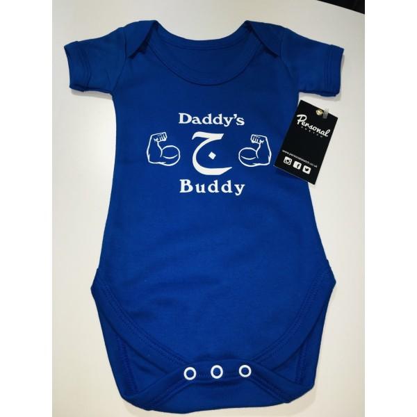 Bodys Daddy's Gym Buddy-islamic clothing