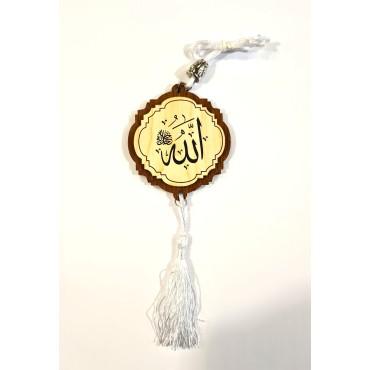 Car Mirror Calligraphy  - Travel Dua, Allah & Muhammad (saw)