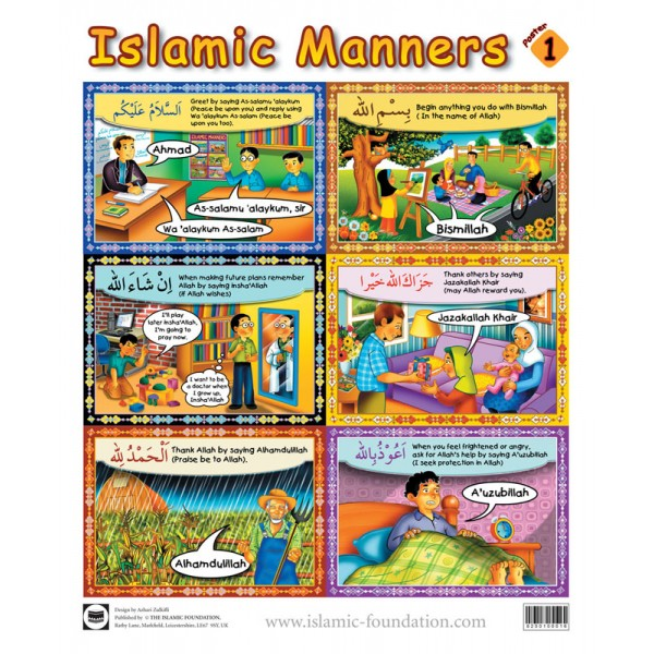 Islamic Manners Poster (1)