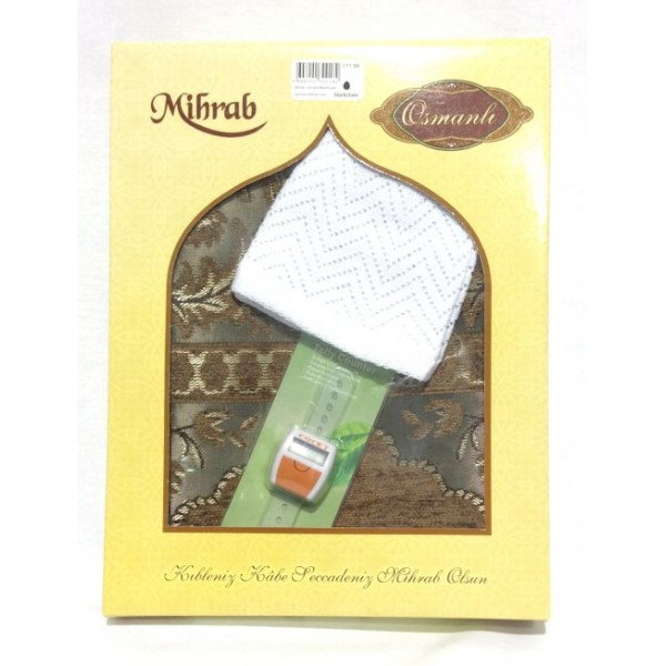 Ihlas - Mihrab Osmanli Prayer Mat (Boxed)