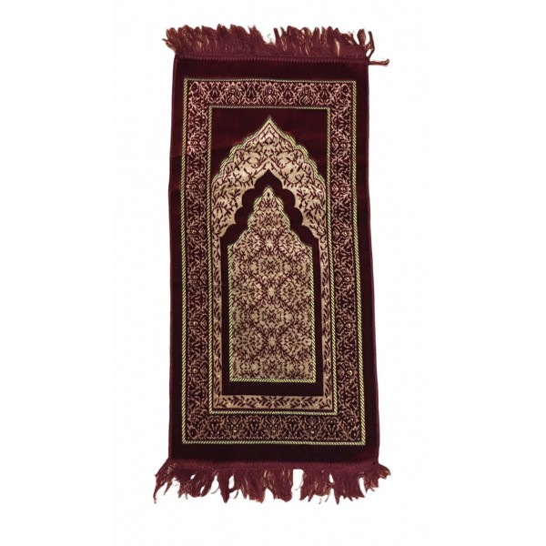 Ihlas - Prayer Mat - Children