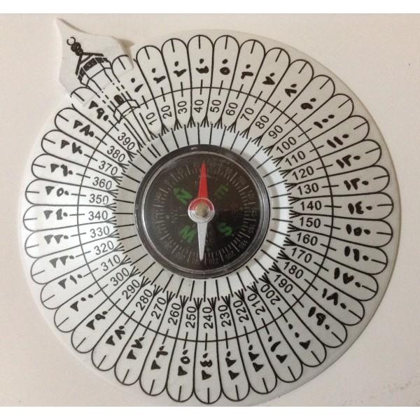 Round Prayer Qibla Compass