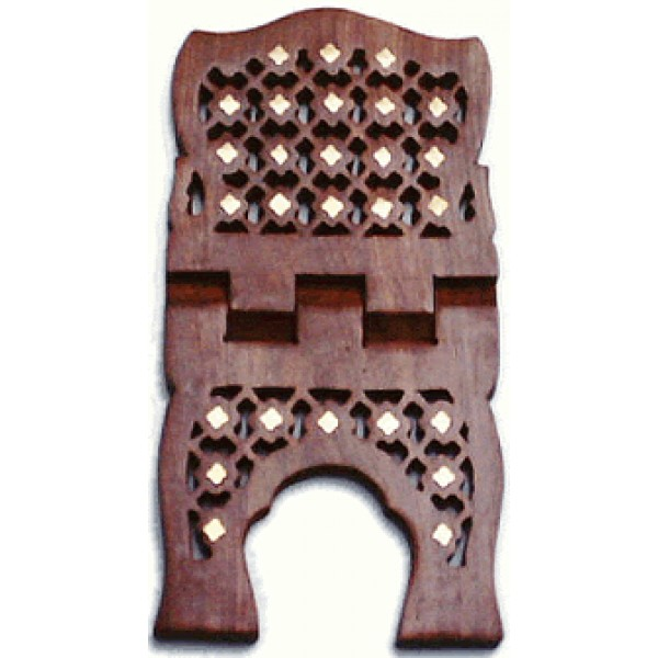 B Wooden Quran Holders : Rehal - large 15""