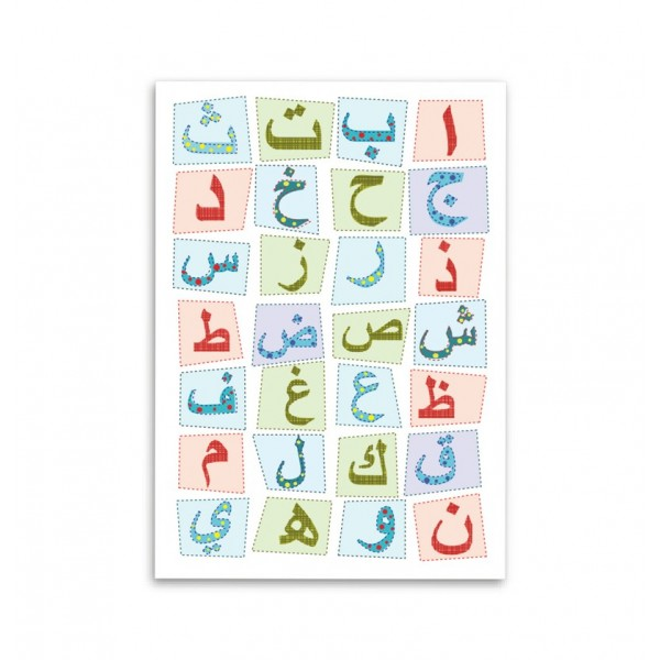 Posters Large : Arabic Alphabet , Learning Essentials