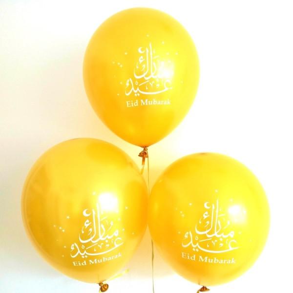 Eid Mubarak Gold 10 Balloons