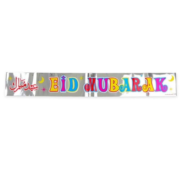 Eid Mubarak Banner (Double)