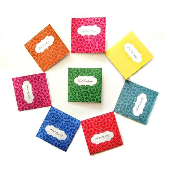 Eid Mubarak Card - Rainbow (8inPack)